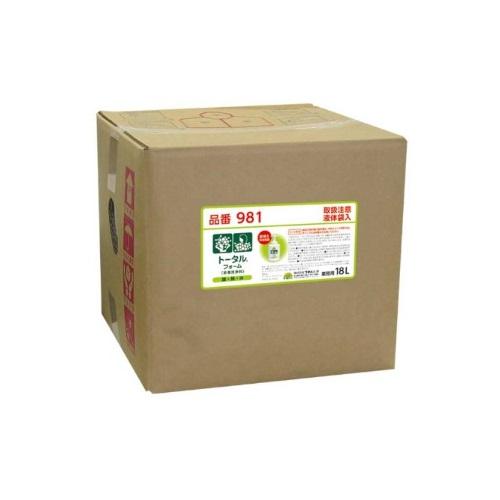 【送料無料】 トータルフォーム 全身洗浄料 18L 981 フタバ化学