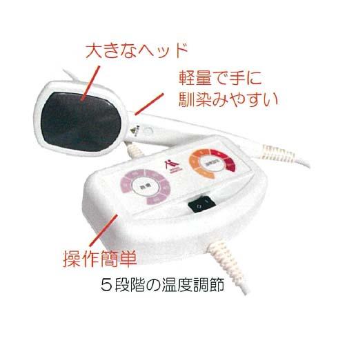 【送料無料】 三井温熱治療器III