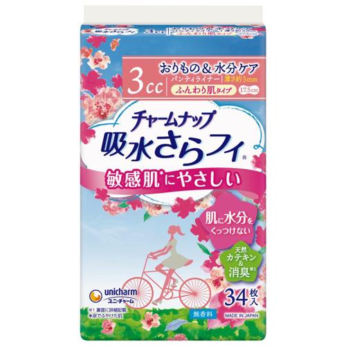 【送料無料】 Tチャームナップふんわり肌 34枚×12 ユニ・チャーム