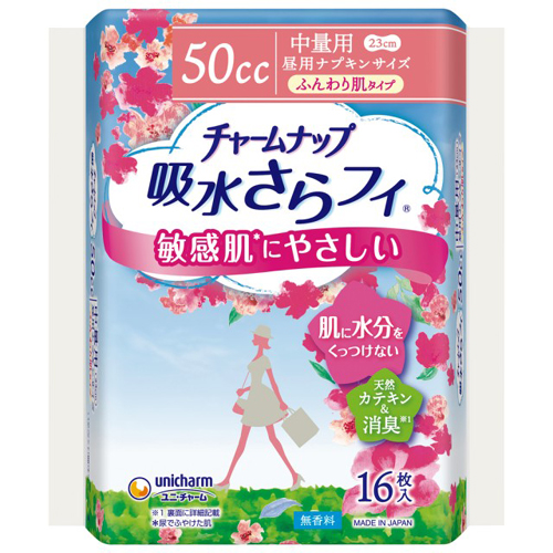 【送料無料】 Tチャームナップふんわり肌 中量用 16枚×12 ユニ・チャーム