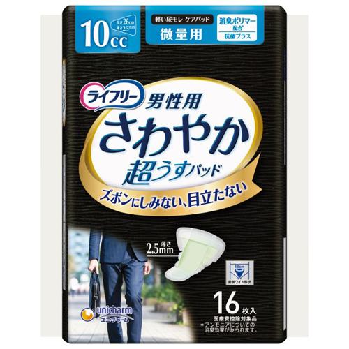 【送料無料】 Tさわやかパッド男性用微量 16枚×12 ユニ・チャーム