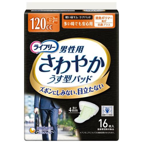 【送料無料】 Tさわやかパッド男性用多い時でも安心 16枚×12 ユニ・チャーム