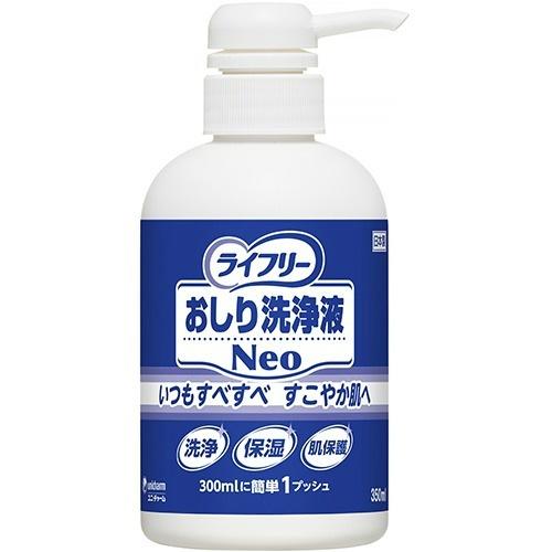 【送料無料】 Gおしり洗浄液Neo 350ml ×12 ユニ・チャーム