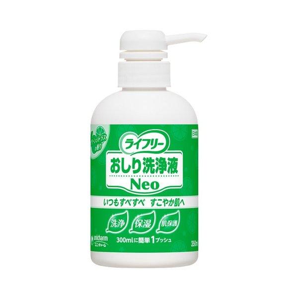 【送料無料】 Gおしり洗浄液Neo グリーンシトラス 350ml ×12 ユニ・チャーム
