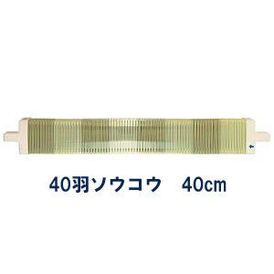Clover(クロバー) 手織り機 「咲きおり」 40cm 40羽ソウコウ(40cm)[手織り/織機/手芸用品]