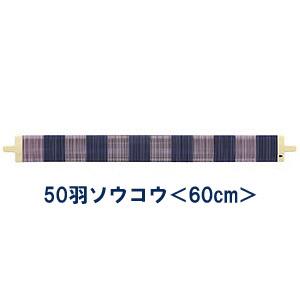 Clover(クロバー) 手織り機 「咲きおり」 60cm 50羽ソウコウ(60cm)[手織り/織機/手芸用品]