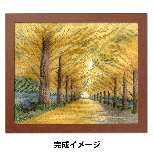 オリムパス クロスステッチ刺繍キット オノエ・メグミ 木々の彩り 黄金色の散歩道 7493[刺しゅうキット し