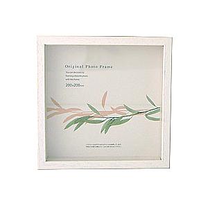 アートボックスフレーム BOXフレーム 20角 200×200mm ホワイト[作品 絵 立体額]