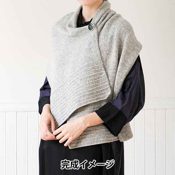 【雑誌掲載】毛糸セット 『作品番号22』