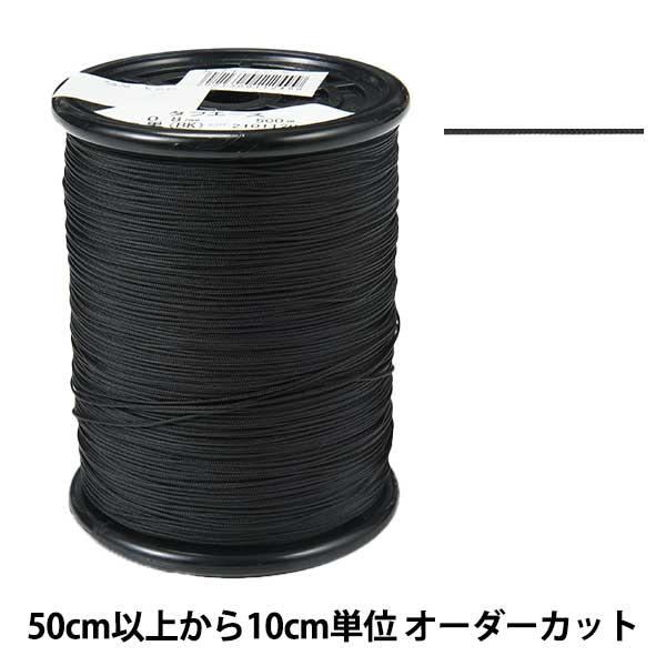 皮革製品の縫製に最適な特殊加工糸です。 【数量5から】 手芸糸 『タフエース 幅約0.8mm 黒』 カナガワ