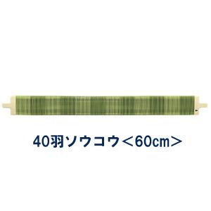 Clover(クロバー) 手織り機 「咲きおり」 60cm 40羽ソウコウ(60cm)[手織り/織機/手芸用品]