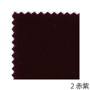 【まとめ買い・大口】 生地 『ハイミロン(ニューハイベルソフト)赤紫/2』