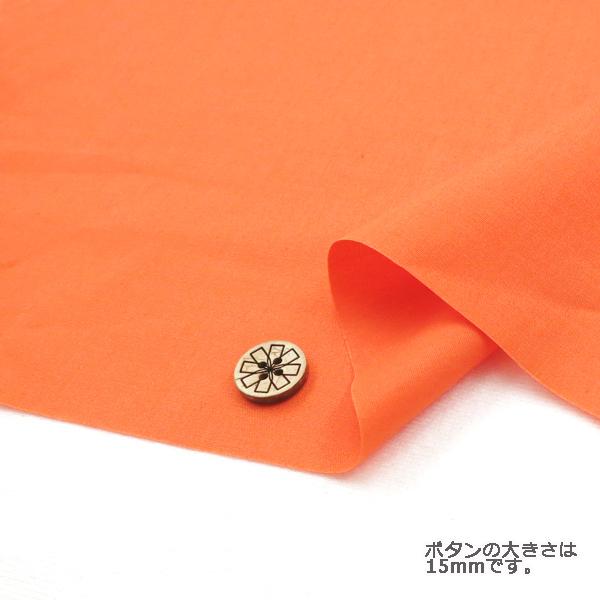 【まとめ買い・大口】 生地 『T/Cブロード無地/YTC45205-10/オレンジ』
