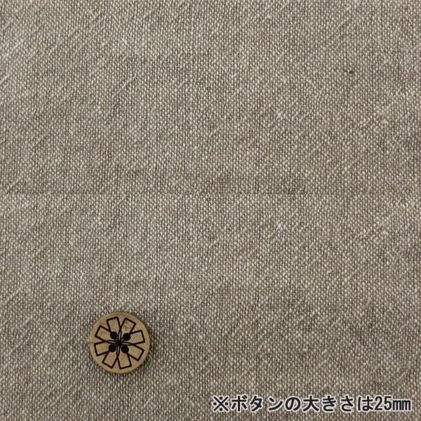 【まとめ買い・大口】 生地 『綿麻ナチュラルワッシャー/2237-WD-13D』