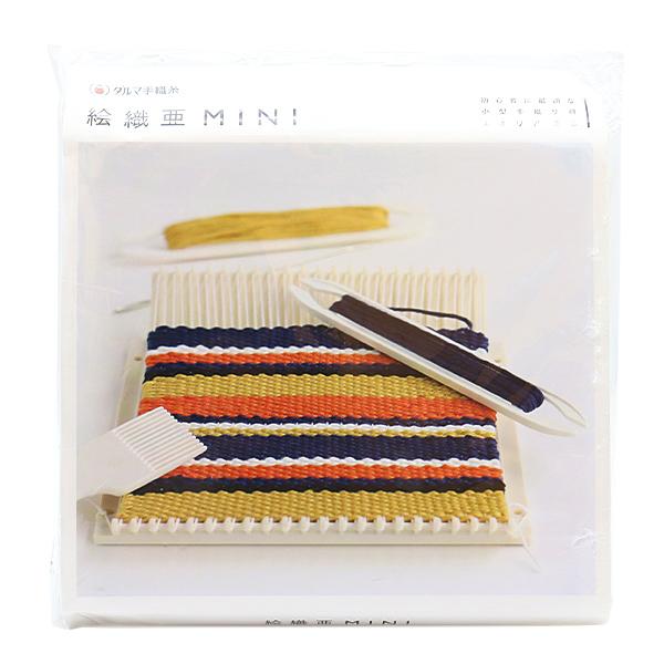 小さい作品を作ることができる小型の簡単な織り機 ランキングTOP5 編み物道具最大20%オフ 織り機 絵織亜 エオリア ダルマ 横田 期間限定お試し価格 MINIセット DARUMA