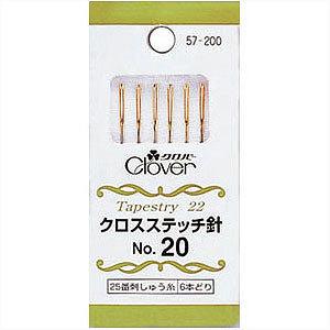 新着 刺しゅう針 クロスステッチ針 No.20 モデル着用 注目アイテム Clover クロバー 57-200