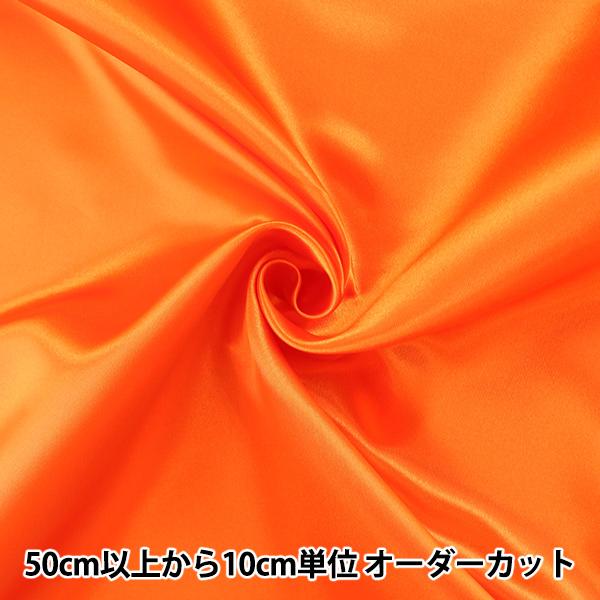 【まとめ買い・大口】 生地 『セラミカサテン310-13/オレンジ』