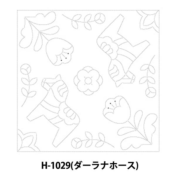 水で洗うと消える図案プリント済み 最新アイテム 刺しゅう布 北欧モチーフの花ふきん 布パック Olympus オリムパス ダーラナホース H-1029 チープ