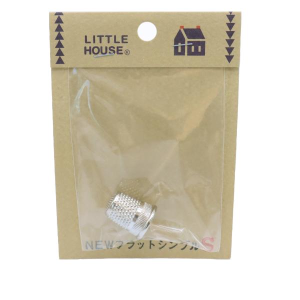 頭の部分が丸くふくらんだシンブル 指ぬき 『LITTLE HOUSE (リトルハウス) NEWフラット シンブル S』 金亀糸業