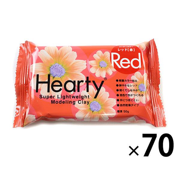 ハーティカラー 50g×70個(ケース) レッド /3154 【まとめ買い・大口】