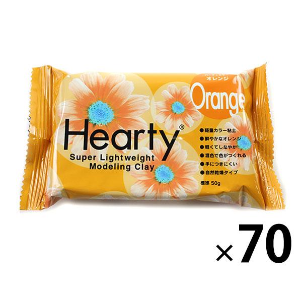 ハーティカラー 50g×70個(ケース) オレンジ /3155 【まとめ買い・大口】