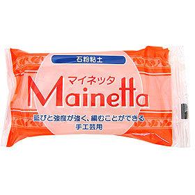 石粉粘土 マイネッタ 40個( ケース) 【まとめ買い・大口】