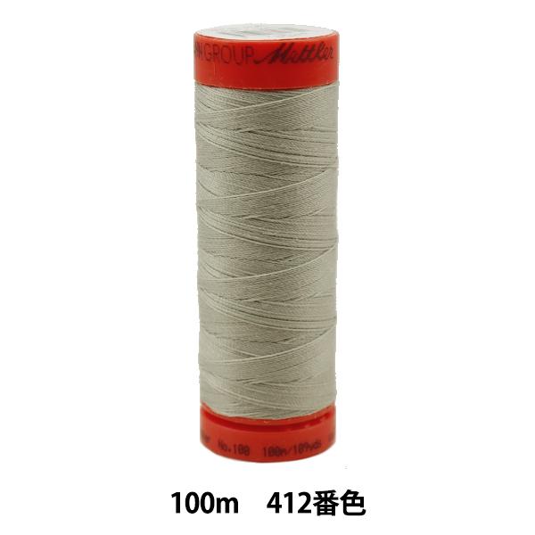 パッチワークやホームソーイング全般にどうぞ♪ キルティング用糸 『メトロシーン ART9171 #60 約100m 412番色』