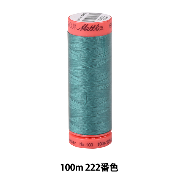 ソーイング、ピーシングなどに最適です。 キルティング用糸 『メトロシーン ART9171 #60 約100m 222番色』