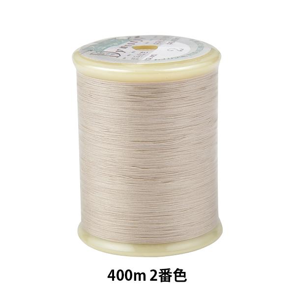 コットン100%のキルト糸です 卸直営 キルティング用糸 Dynasty 激安☆超特価 ダイナスティ 400m カナガワ 2番色 #40