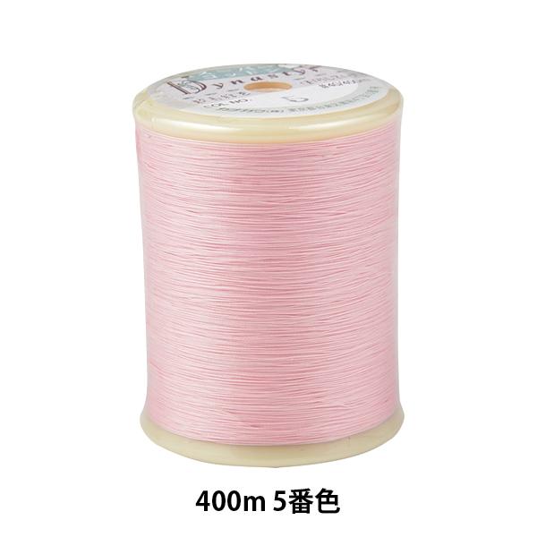 コットン100%のキルト糸です。 キルティング用糸 『Dynasty(ダイナスティ) #40 400m 5番色』 カナガワ