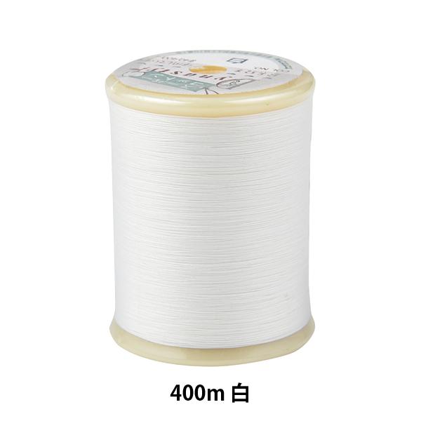 コットン100%のキルト糸です キルティング用糸 Dynasty ダイナスティ 400m カナガワ 白 定番キャンバス #40 2020モデル