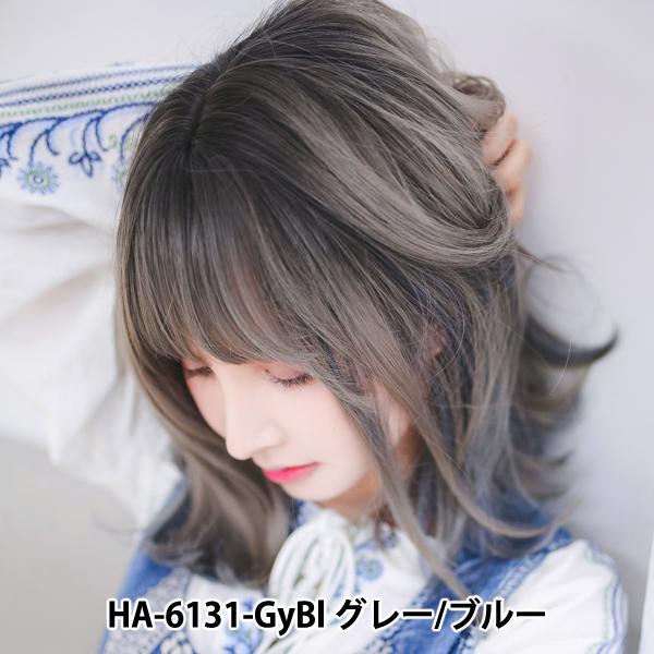 ウィッグ 『Tefure(テフリ) インナーカラーミディ MeJo(ミージョ) グレー×ブル—』 富士達 HA-6131-GyBI:ユザワヤ