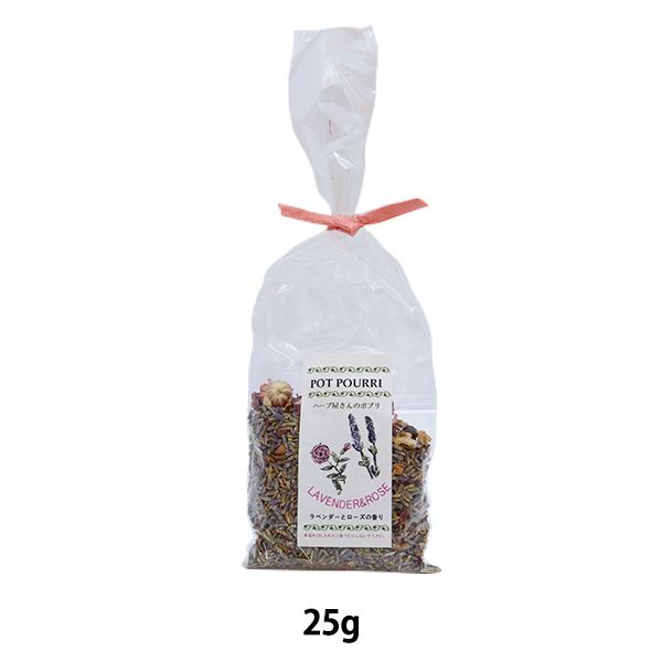 優しい香りを目指し 自然に香るポプリに仕上げました 市場 フラワー材料 メーカー在庫限り品 ハーブ屋さんのポプリ Potpourri ラベンダーローズ LavenderRose