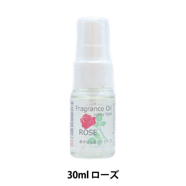 超特価 石膏クラフトに香りが付けられます フラワー材料 フレグランスオイルスプレー ローズ 30ml Aroma アロマファーム Farm 99-50 スーパーセール