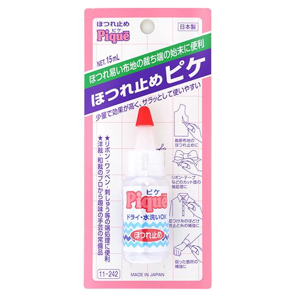 補修液 ピケ ほつれ止め 15ml カワグチ 倉庫 KAWAGUCHI 人気の製品 11-242 河口