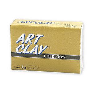 アートクレイゴールド K22 3g/A-123[クレイクラフト/粘土/ねんど]