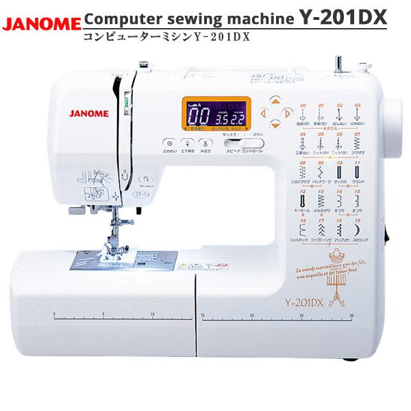 • JANOME sewing machine /Y-201DX [body entrance admission year freshmen]