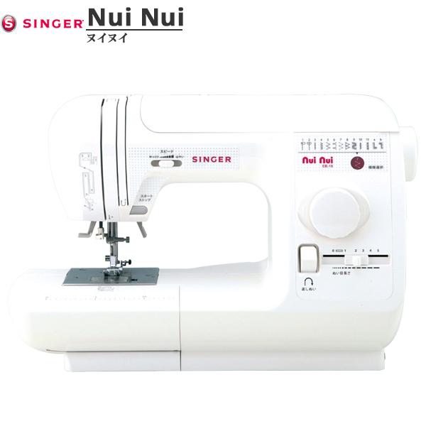 【ミシンポイント最大15倍】家庭用ミシン 『NuiNui ヌイヌイ CE-15』 singer シンガー