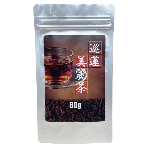 2個セット メール便 送料無料 巡蓮美麗茶 最安値に挑戦 ダイエット茶 80g 返品交換不可 サラシア ウーロン ギムネマ ダイエットドリンク ダイエット アムラ