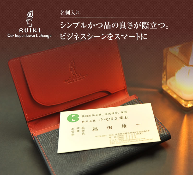 waiwai kobo   Rakuten Global Market: RUIKI business card holder ...