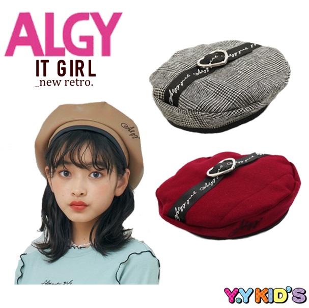 特価キャンペーン 子供服 algy アルジー 小学生 女児 女の子 ALGY ベレー帽 メール便可 2021 帽子 S ハートバックルベレー M NEW ARRIVAL 秋冬物
