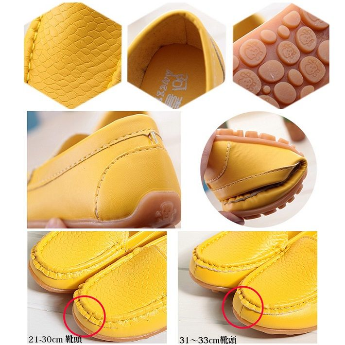 Restocked 9/9 ★ children driving shoes ★ children shoes kids casual shoes kids formal shoes girls shoes Baby Bee shoes boys shoes kids shoes white black rock pink brown yellow 13.5-20.5 cm