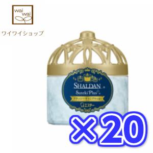 春の新作 ケース販売 同梱不可 送料無料 特売 シャルダン SHALDAN ステキプラス エステー クラッシーキャンドルの香り 芳香剤 消臭 260gX20個