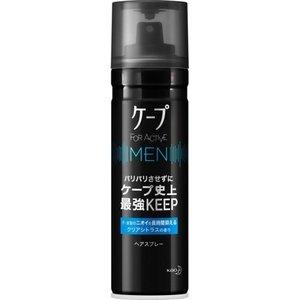 3 980円以上お買い上げで送料無料 ケープ 市場 並行輸入品 FOR ACTIVE MEN 165g ヘアスプレー 整髪料 スタイリング クリアシトラスの香り 花王