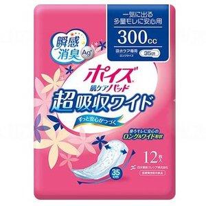 3 日本製 980円以上お買い上げで送料無料 NEW ARRIVAL ポイズパッド超吸収ワイド女性用12枚クレシア