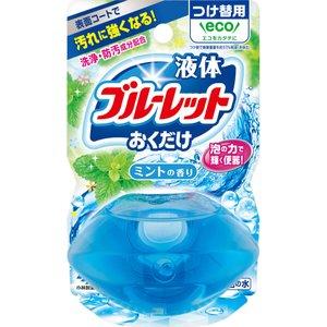 3 980円以上お買い上げで送料無料 液体ブルーレットおくだけ ミントの香り つけ替用 小林製薬 割引も実施中 70ml 芳香 限定タイムセール 消臭剤 トイレ用