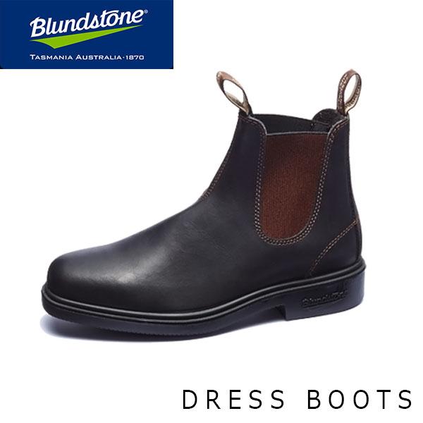 ブランドストーン メンズ サイドゴア ブーツ スクエアトゥ 062 レザー ワーク ショート スタウトブラウン Stout Brown TPU - DRESS BOOT - Premium Leather BS062050 Blundstone