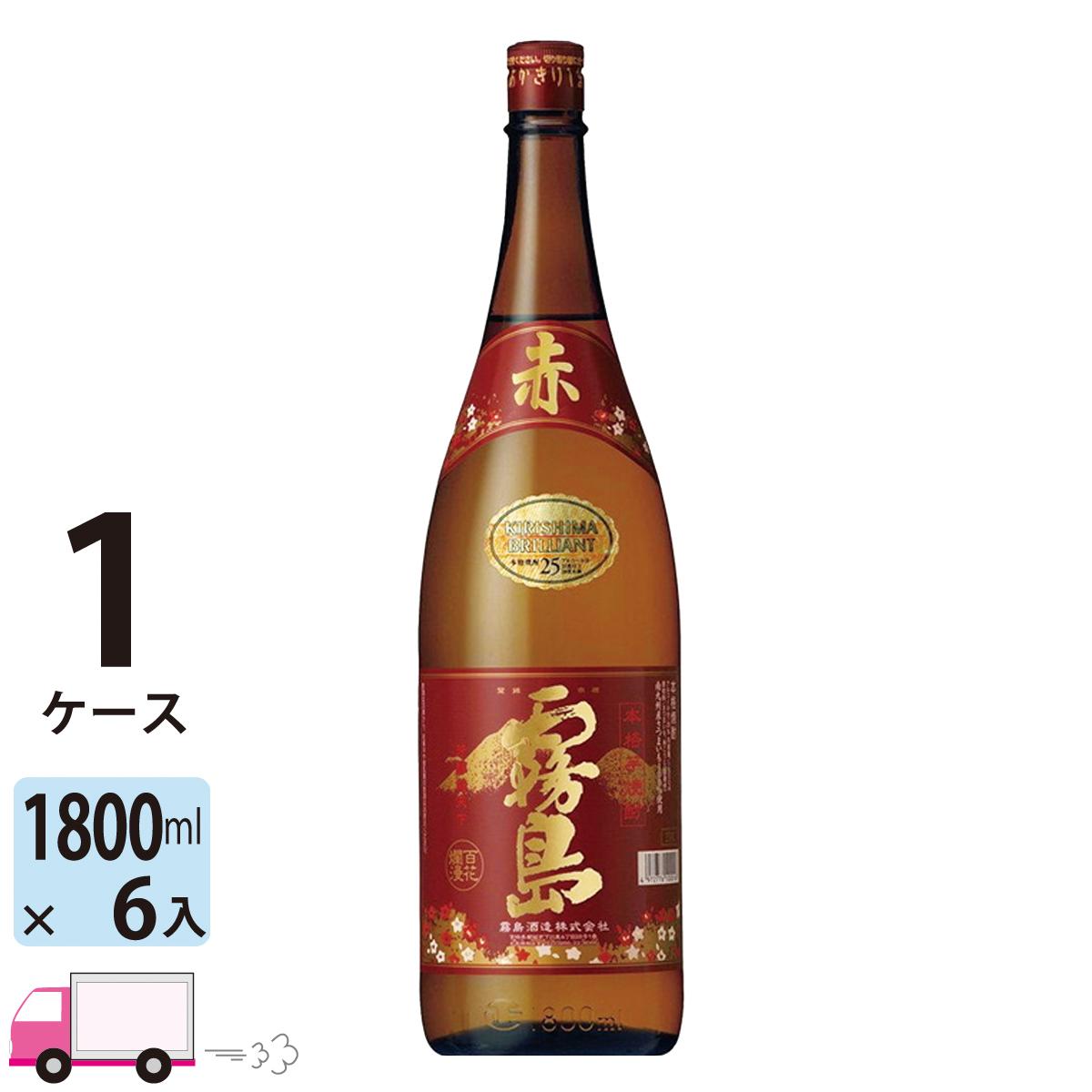 送料無料 赤霧島 芋焼酎25度 1800ml瓶 6本入 1ケース(6本)