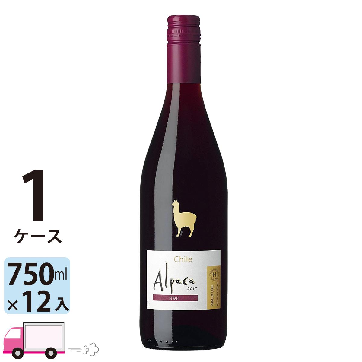 送料無料 サンタ・ヘレナ・アルパカ・シラー 750ml 1ケース (12本)