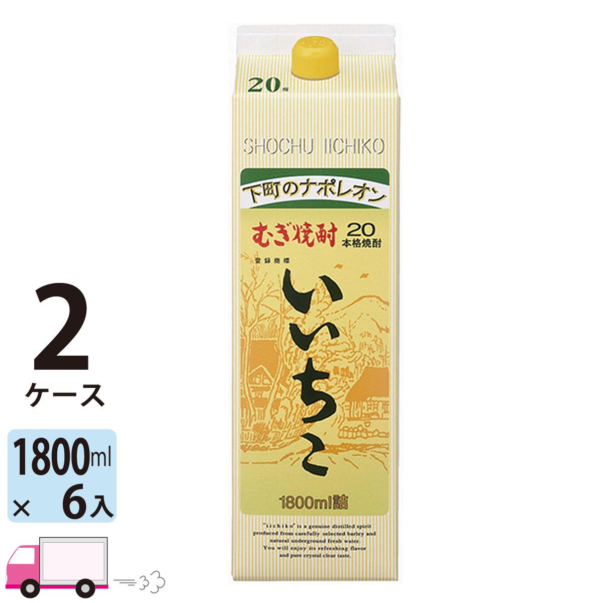 20度!! 送料無料 いいちこ 麦焼酎20度 1.8L (1800ml) パック 6本入 2ケース(12本)